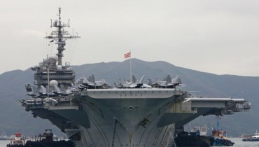 How Foreign Military Capabilities Are Outpacing the U.S. Navy